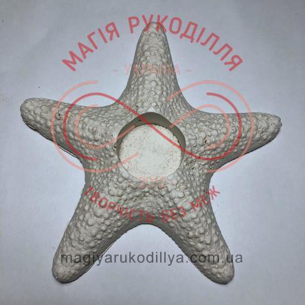 Гіпсоформа підсвічник морська зірка L18см*18см