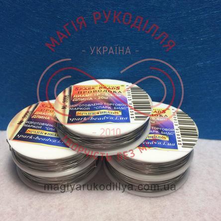 Дріт Spark Beads d0,4мм/20м - №3006 сріблястий