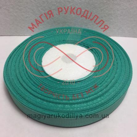 Стрічка репсова 9мм/23м - відтінки бірюзового