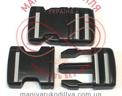 Застібка фастекс 2,5см*4,5см (2 складові) - чорний