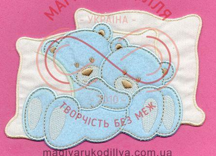Термоаплікація дитяча фетр/атлас 14,5см*10см - ведмежата в подушках блакитний (161В)