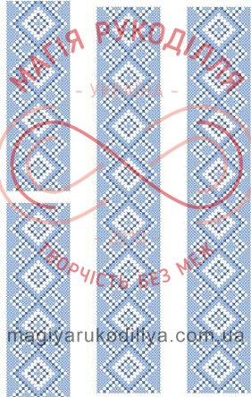 Водорозчинний пришивний флізелін А4 - ФВС-11