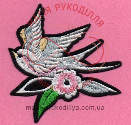 Термоаплікація 9,5см*9,2см - ластівка з квіткою