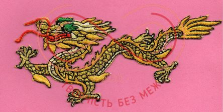 Термоаплікація 18,5см*7,5см - дракон  маленький золотистий