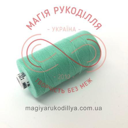Нитка Kupfer 120 універсальна - №5281 відтінки м'ятного
