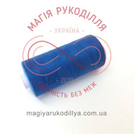 Нитка Kupfer 120 універсальна - №535 відтінки синього