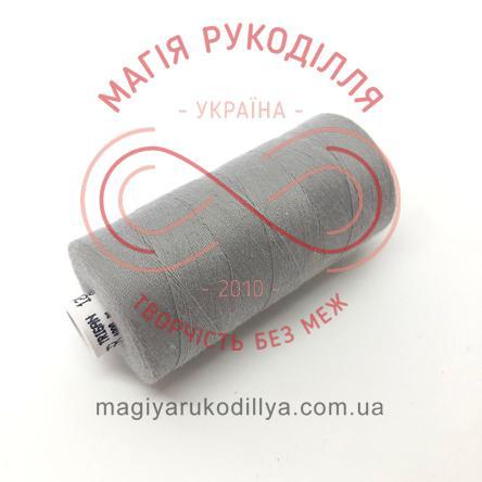 Нитка Kupfer 120 універсальна - №1017 відтінки сірого