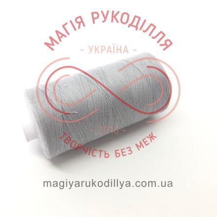 Нитка Kupfer 120 універсальна - №1046 відтінки сірого
