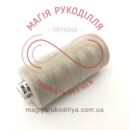 Нитка Kupfer 120 універсальна - №690 відтінки сірого