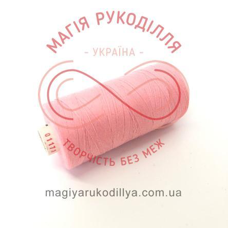 Нитка Alterfil 120 універсальна - №01173 відтінки рожевого