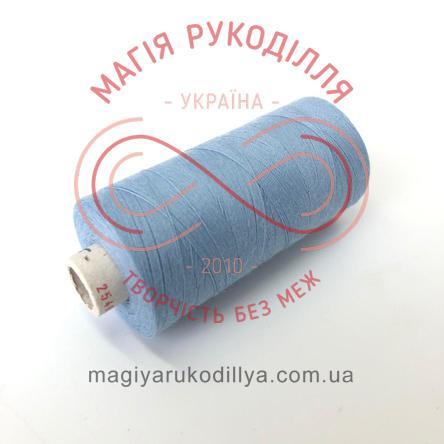 Нитка Alterfil 120 універсальна - №25461 відтінки синього