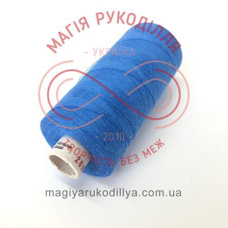 Нитка Alterfil 120 універсальна - №26954 відтінки синього