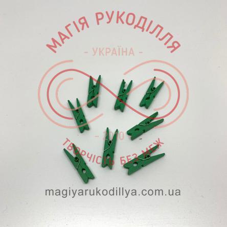 Прищіпка дерев'яна 3см - зелений