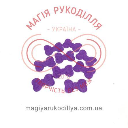 Фетрова заготовка бантик d2,3см - фіолетовий