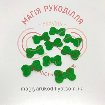 Фетрова заготовка бантик d2,3см - зелений