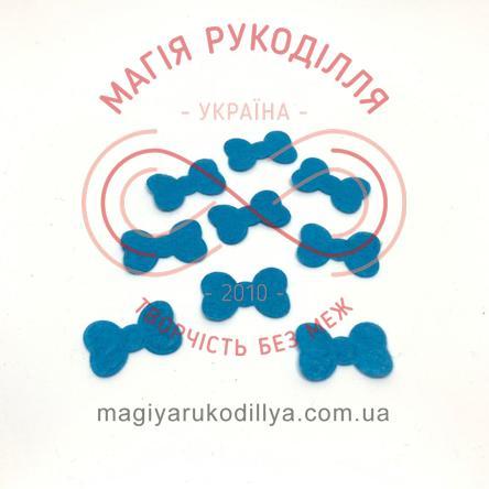 Фетрова заготовка бантик d2,3см - блакитний