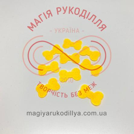 Фетрова заготовка бантик d2,3см - жовтий