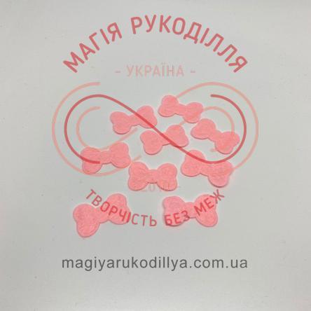 Фетрова заготовка бантик d2,3см - рожевий