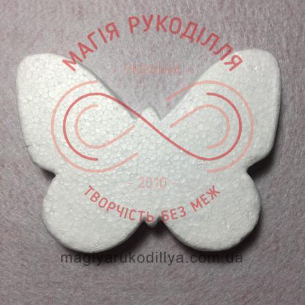 Фігура з пінопласту метелик 13см - білий