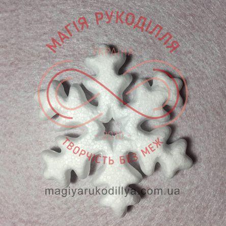 Фігура з пінопласту сніжинка d9см - білий