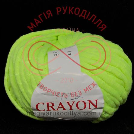Пряжа Crayon (My word of yarns Туреччина) - 707