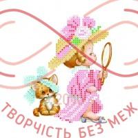 Набір для вишивання бісером - НБ1 20/Р Модниця