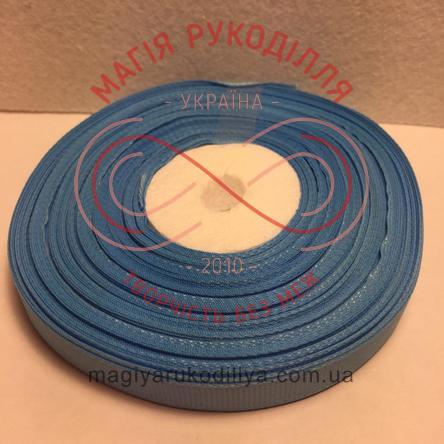 Стрічка репсова 9мм/23м - відтінки блакитного
