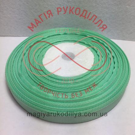 Стрічка репсова 9мм/23м - відтінки м'ятного