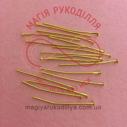 Піна-цвяшок біжутерна сталева 30мм - золотистий