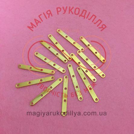 Розподільна планка для біжутерної нитки, 4 отвори, 27мм*3мм - золотистий