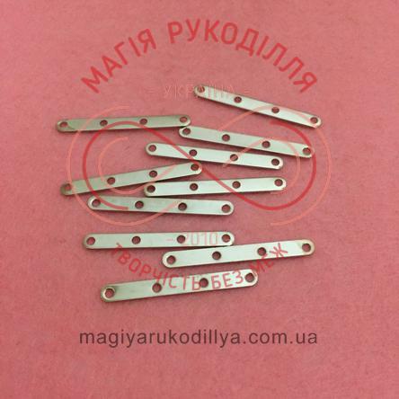 Розподільна планка для біжутерної нитки, 4 отвори, 27мм*3мм - сріблястий