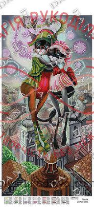 Схема для вишивання бісером картина габардин панно 25см*50см - DANA-5117 Ідилія