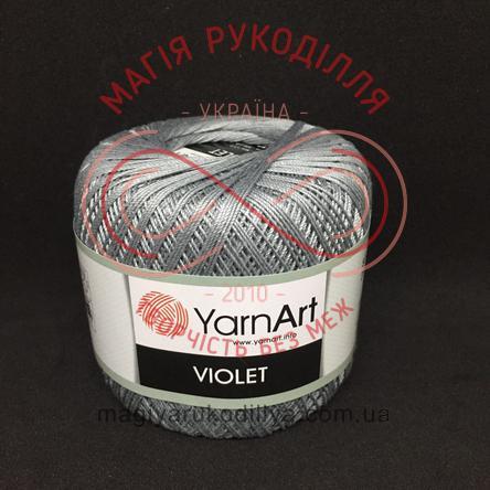 Пряжа Violet (YarnArt Туреччина) - 5326