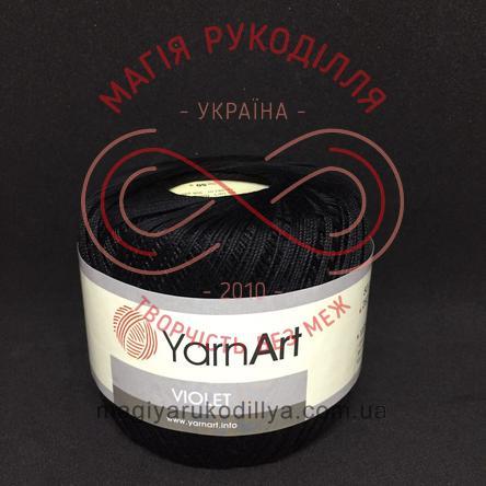 Пряжа Violet (YarnArt Туреччина) - 999