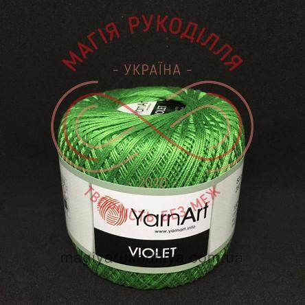 Пряжа Violet (YarnArt Туреччина) - 6332