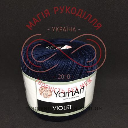 Пряжа Violet (YarnArt Туреччина) - 66