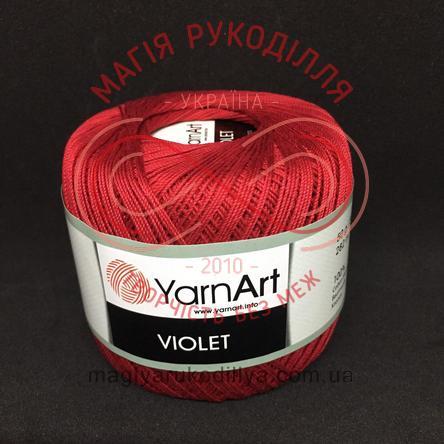 Пряжа Violet (YarnArt Туреччина) - 5020