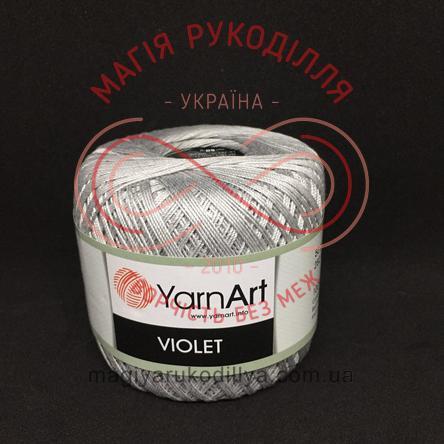 Пряжа Violet (YarnArt Туреччина) - 4920