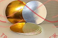Кондитерська підложка кругла d26см - золото/срібло