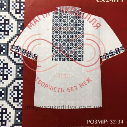Схема паперова для вишивання хрестиком сорочка для хлопців - СХ2-019