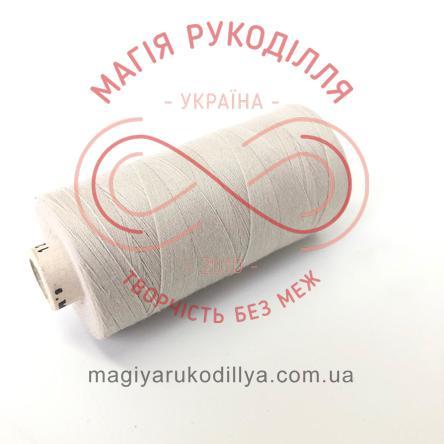 Нитка Alterfil 120 універсальна - №08681 відтінки сірого