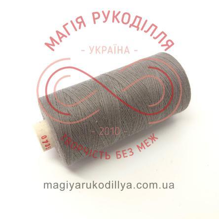 Нитка Alterfil 120 універсальна - №07350 відтінки сірого