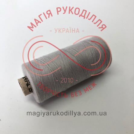 Нитка Alterfil 120 універсальна - №04780 відтінки сірого