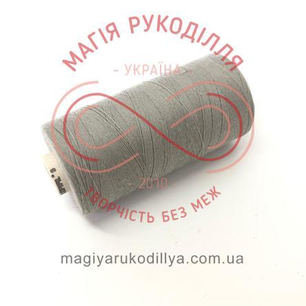 Нитка Alterfil 120 універсальна - №08460 відтінки сірого