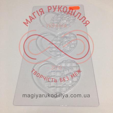Кондитерська пластикова форма прозора 3фігури /основа 23см*12см - В3-054 Ведмежатко на серденьку