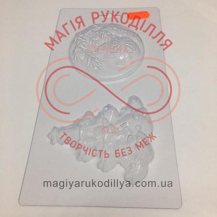 Кондитерська пластикова форма прозора 2фігури /основа 22,5см*12см - В2-067 Ялинка