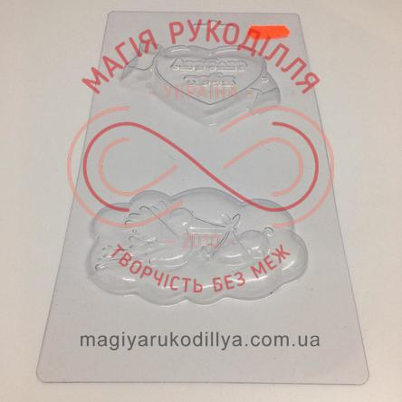Кондитерська пластикова форма прозора 2фігури /основа 22,8см*12,3см - В2-068 Серденько і лелека