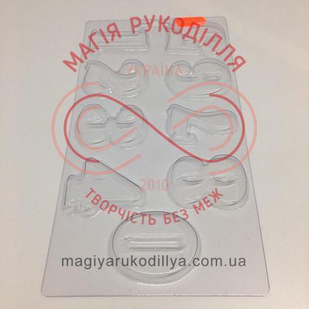 Кондитерська пластикова форма прозора 9фігур /основа 22,7см*11,8см - В9-099 Цифри