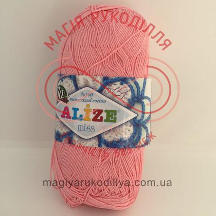 Пряжа Мiss (Alize Туреччина) - 170