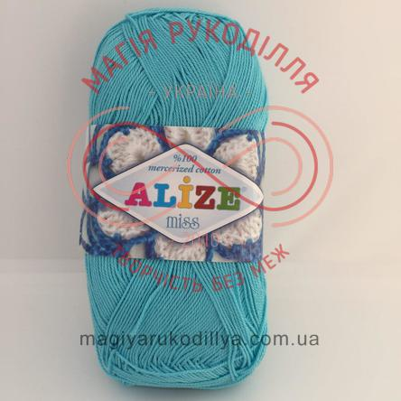 Пряжа Мiss (Alize Туреччина) - 263